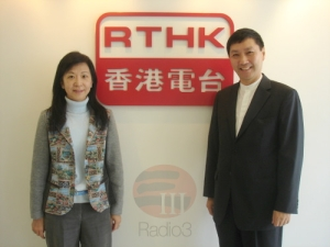 Raymond Leung and Annita Mau at RTHK